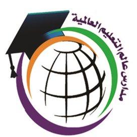 مدرسة عالم التعليم العالمية