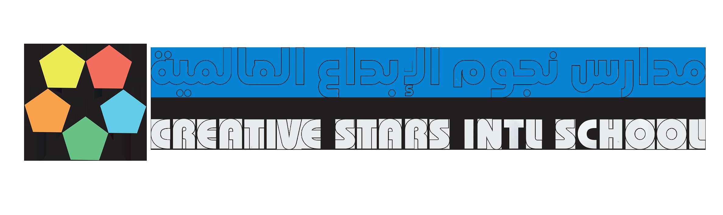 نجوم الإبداع العالمية