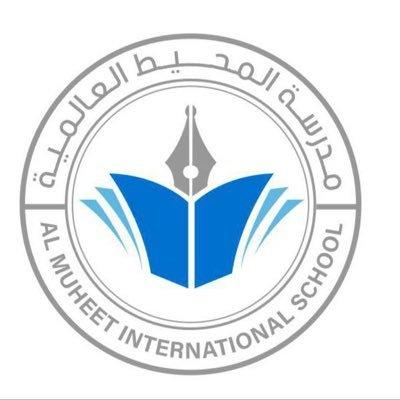 مدرسة المحيط العالميه