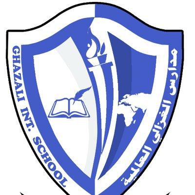 مدارس الغزالي العالمية