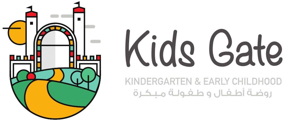 روضة ومدرسة بوابة الطفل العالمية لرياض الأطفال والطفولة المبكرة