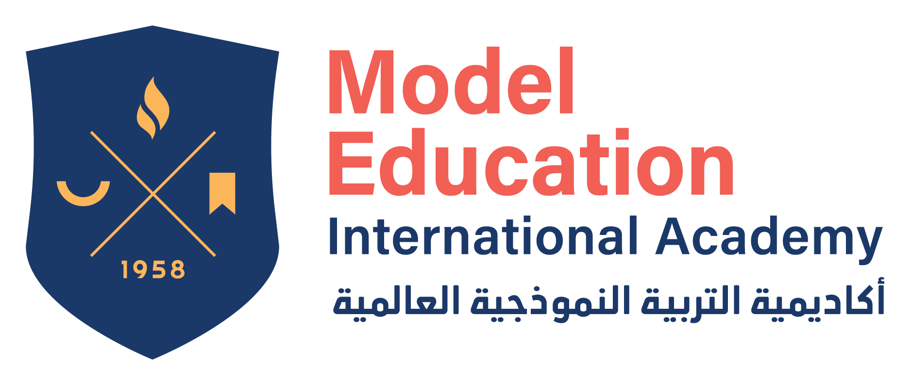 أكاديمية التربية النموذجية العالمية - الريان