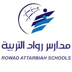 مدارس رواد التربية الأهلية