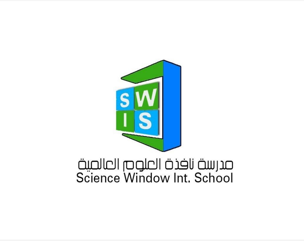 مدرسة نافذة العلوم العالمية