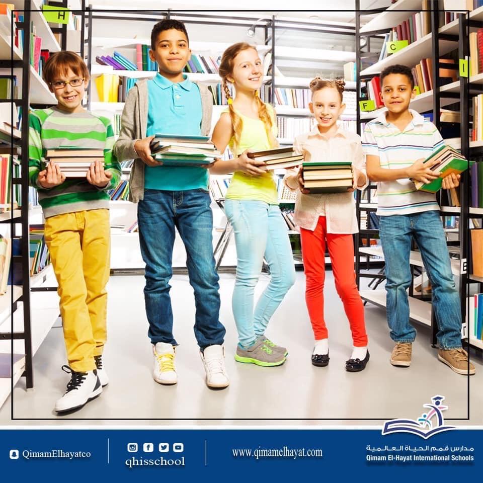 مدارس قمم الحياة العالمية / التعليم ـعن بعد