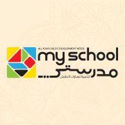مدارس مدرستى  الأهلية