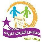 مدرسة أطياف التربية الأهلية