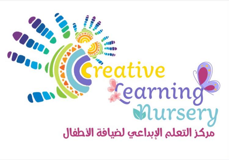 مركز التعلم الإبداعي