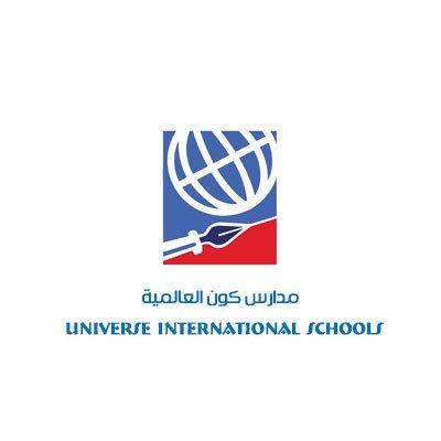 مدارس كون العالمية