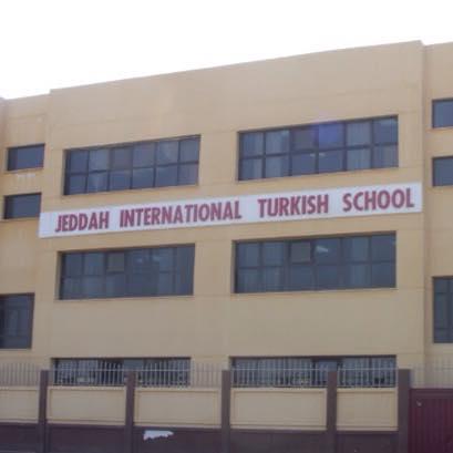 مدرسة التركية العالمية بجدة