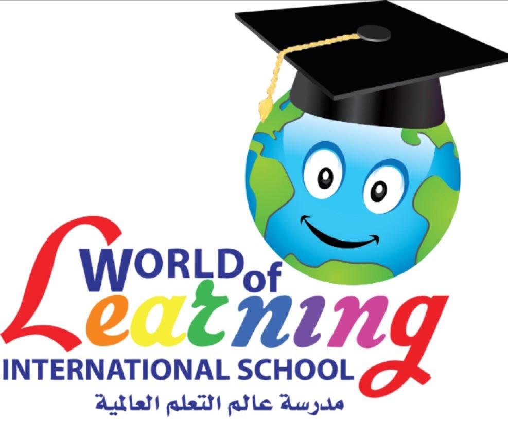 مدارس عالم التعلم العالمية