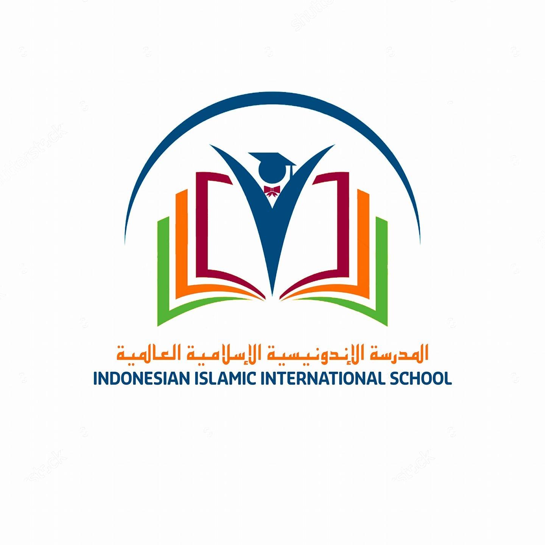 المدرسة الاندونيسية الاسلامية العالمية