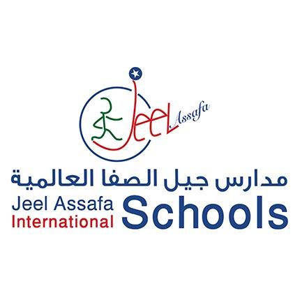 مدارس عالمية بالرياض ياسكولز