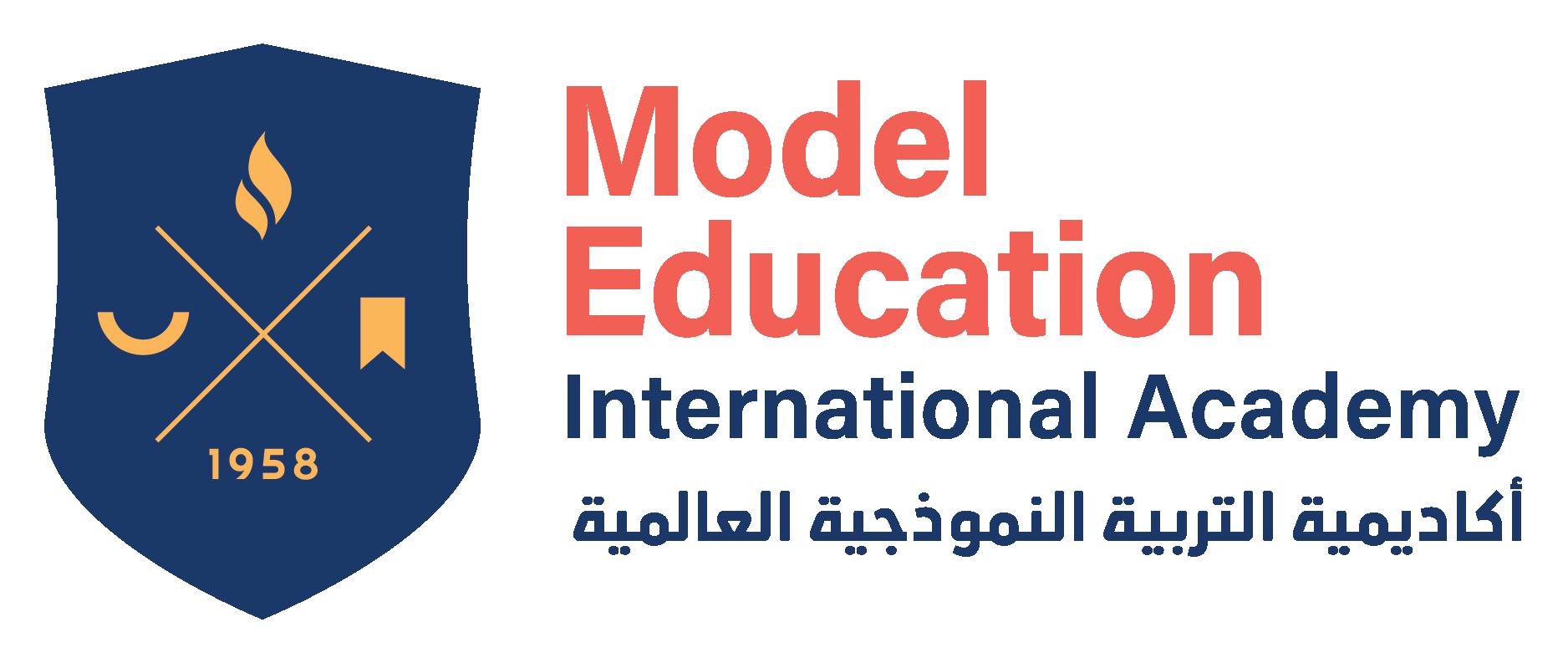 أكاديمية التربية النموذجية العالمية - النزهة