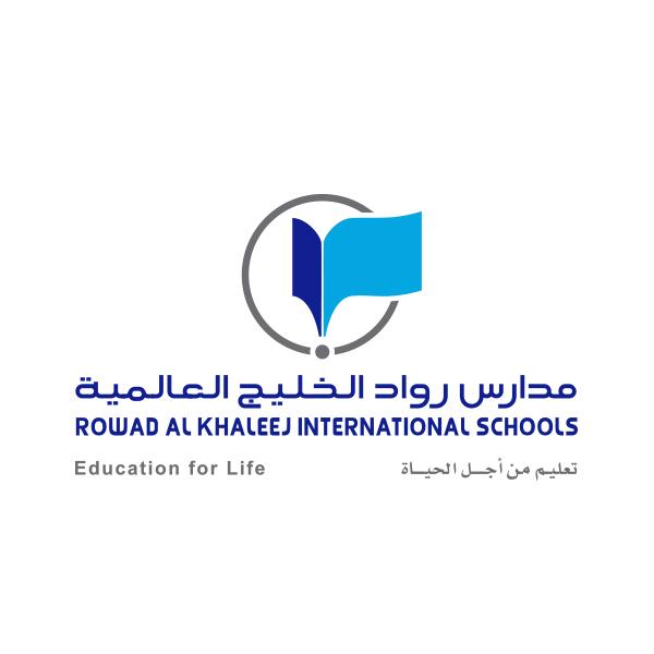 مدارس رواد الخليج العالمية - الدمام