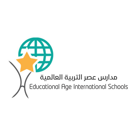 مدارس عصر التربية العالمية- فرع الشفاء