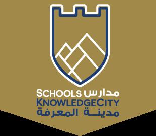 مدارس مدينة المعرفة