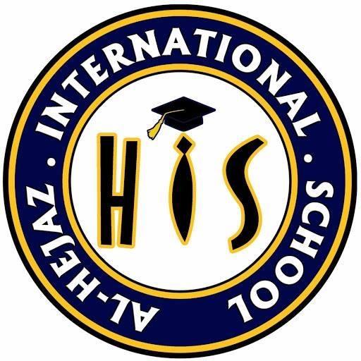 مدارس الحجاز العالمية