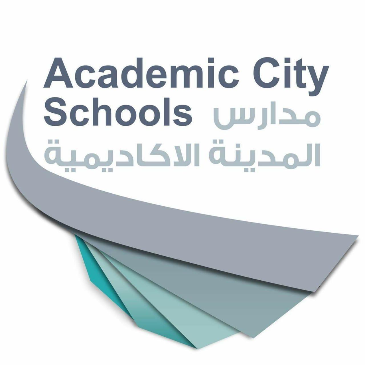 مدرسة المدينة الأكاديمية الاهلية
