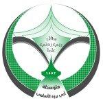 مدرسة أبي برزة الأسلمي