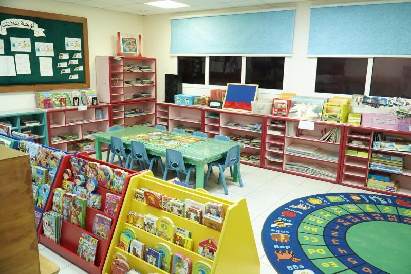 مكتبة تعليمية