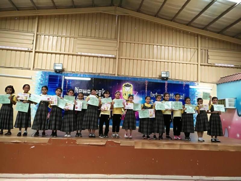 مدارس نوابغ العلم العالمية 3 1
