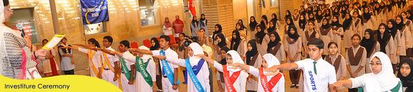 صورة من مدرسة يارا الدولية