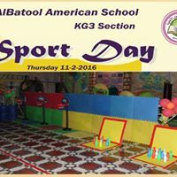 فعاليات اليوم الرياضى لمدارس البتول الأهلية بمكة المكرمة