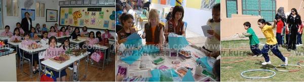 صور من مدارس قافلة التعليم العالمية بالرياض