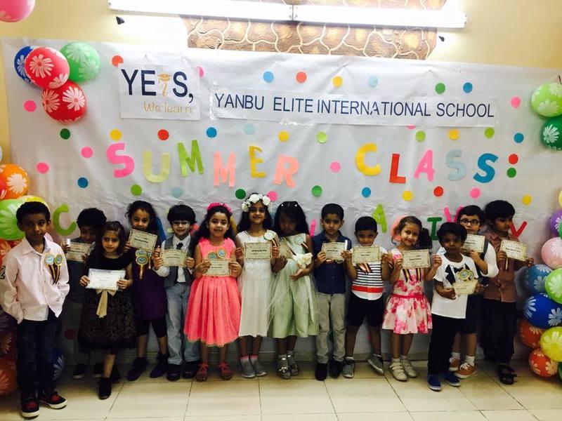 صور من احتفالية مدارس نخبة الغد العالمية بالطلاب