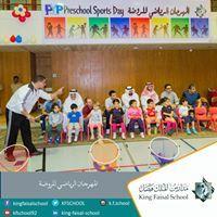 المهرجان الرياضى لروضة مدارس الملك فيصل الدولية