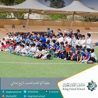 بطولة كرة القدم لمدارس الملك فيصل العالمية