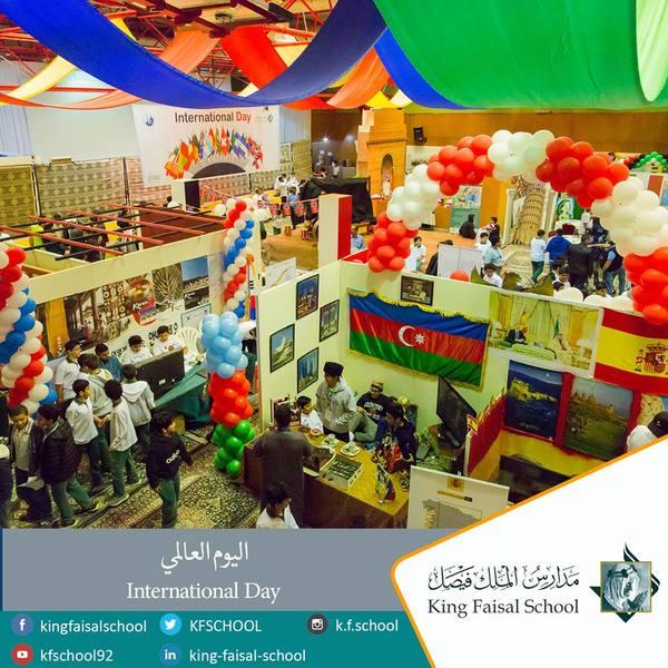 فعاليات اليوم العالمي فى مدارس الملك فيصل العالمية