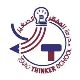 مدرسة المفكر الصغير