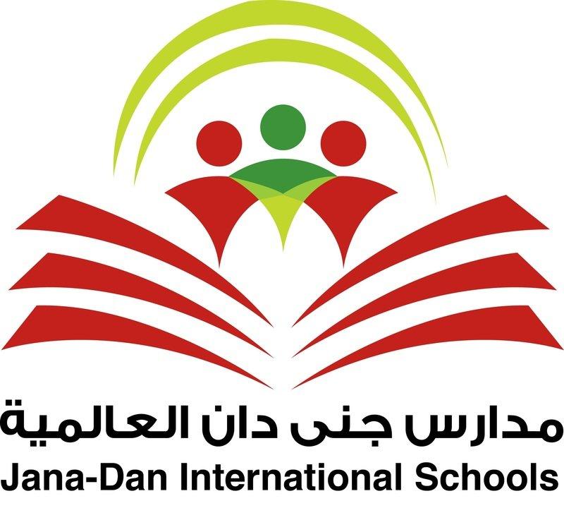 مدارس جنى دان العالمية