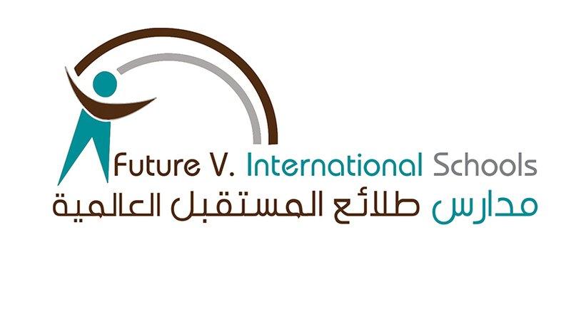 مدرسة طلائع المستقبل العالمية  - خميس مشيط