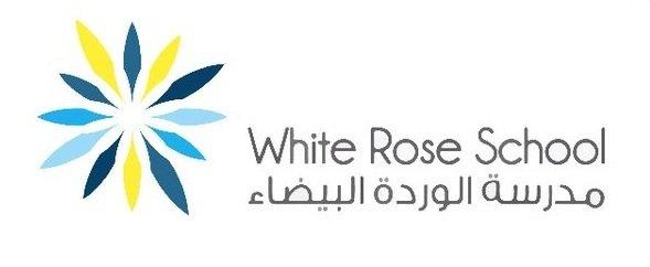 مدرسة الوردة البيضاء الاهلية