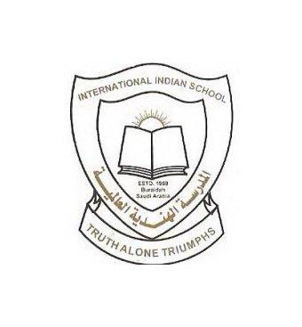 المدرسة الهنديه العالمية-بريدة
