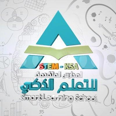 التعلم الذكي الاهلية-برنامج دولي