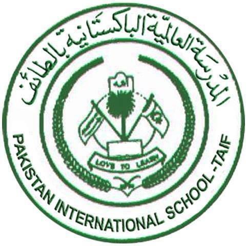 مدرسة الباكستانية العالمية -بالطائف