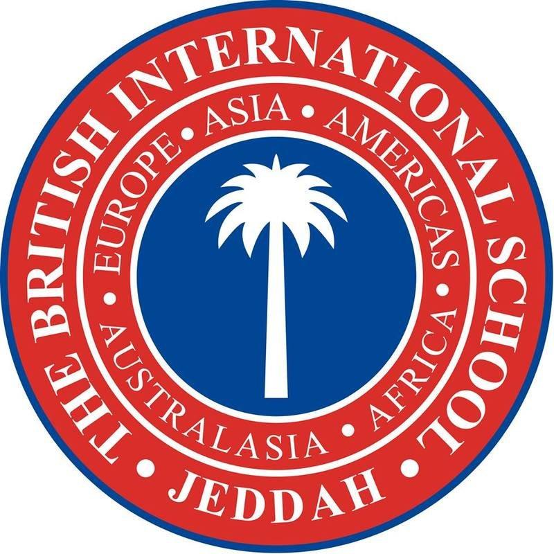 المدرسة الدولية البريطانية في جدة