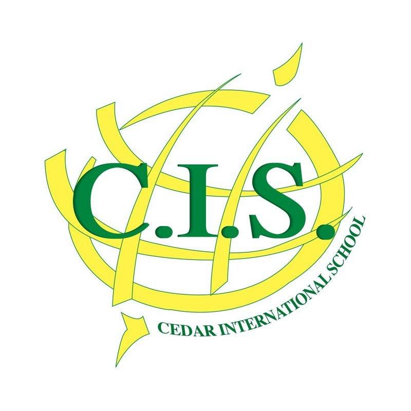 مدارس سيدار العالمية