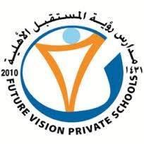 مدرسه رؤية المستقبل العالميه