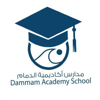 مدارس اكاديمية الدمام الاهلية