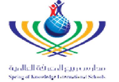 مدرسة ربيع المعرفة العالمية