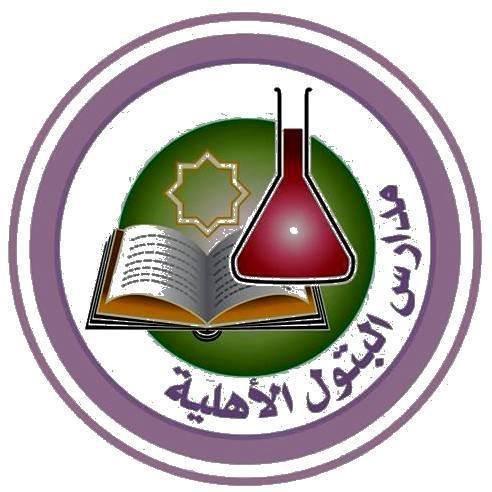 مدرسة البتول المسار المصري