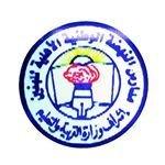 مدرسة النهضة الوطنية الأهلية