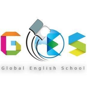 المدرسة العالمية الانجليزية