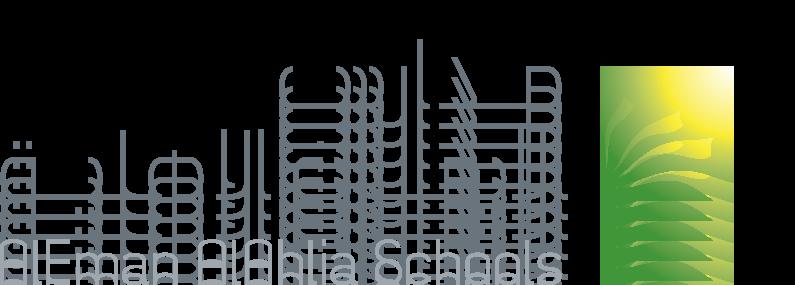 مدارس الإيمان الأهلية