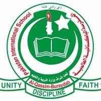 المدرسة الباكستانية العالمية